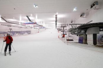 Refrigeration technology for leisure - Artificial snow